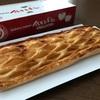 [道の駅 平成]のロングアップルパイは夫の大好物!