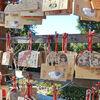 【聖地】鬼滅の刃の主人公の名前と同じ福岡県・竈門(かまど)神社 10月の参拝客は例年の2倍に