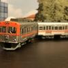 北陸鉄道 8900系