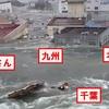 【予言】スズさんの予知夢「七夕まで」→大阪北部地震、「北海道」→胆振東部地震、次は千葉?
