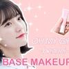 【韓国アイドル】OH MY GIRL ビニちゃんのリアルベースメイク方法を試してみた!愛用コスメ・こだわりポイント