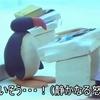 ネットにごまんとある「漢検◯級レベルの漢字クイズ」について