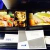 【機内解説!】はじめてのANAプレミアムクラス体験記~搭乗・機内食編~