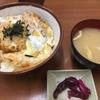 東名高速下り中井PAのカツ丼
