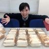 【喫茶アメリカン】巨大サンドイッチ7パックをテイクアウト!つまり7斤ということ(2018年2月)