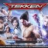 対戦アクションRPGゲームの最高峰!動きも文句なし!バンナムから新作で名作のTEKKEN鉄拳がリリース!