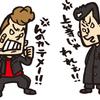 【無料BGM】戦闘・格闘・喧嘩シーンに使えるハードロック3曲