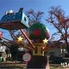 これが公園?ミニ遊園地のような福島市児童公園に遊びに行ってきました!