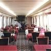 【国内旅行系】 初めての食堂車体験 新幹線ひかり号食堂車