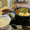 お肉たっぷり牛鍋膳+選べる小鉢で味変!!(カレー牛鍋)
