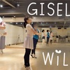 【レポート】ジゼル 精霊の踊りを練習しました 5月バレエグループレッスン