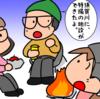 今、須賀川が熱い??