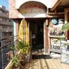 ブッシュマン 三軒茶屋