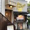 【予約必須⁈】渋谷で大人気のイタリアンランチを食べられるお店はココ!