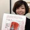 92歳現役作家佐藤愛子おばあちゃんから教えられた、自分を伸ばすコツ