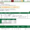 本日の株式トレード報告R3,10,11