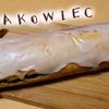 【ポーランド伝統菓子】マコヴィェツ(MAKOWIEC)を食べた感想【ポピーシードのロールケーキ】