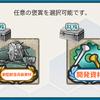 【艦これ日記】新任務 空母戦力の投入による兵站線戦闘哨戒 攻略