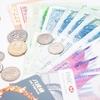 いい感じのビジネス英語(23):知っておくと役立つ「お金」に関する単語・表現思いつくまま