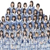 STU48 5thシングル「思い出せる恋をしよう」