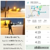 2018年12月6日(木)【帰ってきた雪景色&ご苦労様でした!の巻】