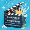 水瀬いのりがMUSIC CLIP BOXリリース!発売日・収録内容・特典情報まとめ