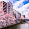 東京で一人暮らし ~住みたい街~