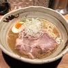 【今週のラーメン1762】 麺匠 たか松 (京都・四条烏丸) 煮干し香る らぁ麺