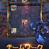 【HeroesAwakening:Dark】最新情報で攻略して遊びまくろう!【iOS・Android・リリース・攻略・リセマラ】新作スマホゲームが配信開始!