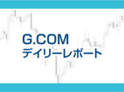 【ドル/円】米インフレ加速の見通し G.COMデイリーレポート 2021年5月12日号