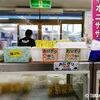 石垣島でおすすめの朝ごはん、知念商会でオニササを食べてきた!