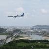 10年ぶりの沖縄(2)