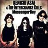 浅井健一&THE INTERCHANGE KILLS「Rat Party」