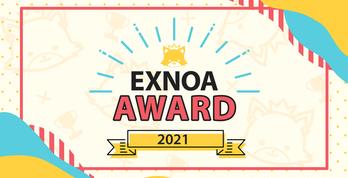 オンライン配信形式で開催!「EXNOA AWARD 2021」開催レポート