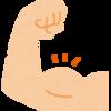 国と都道府県と市町村の役人のパワーバランス~元公務員がこっそり教える公務員のリアルvol.33~