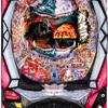 タイヨーエレック「CR ガメラ(2015年)」の筐体&情報