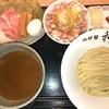 """『つけ麺 和』の""""特製つけ麺 並"""""""