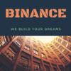BINANCEの特徴・登録方法・使い方を徹底紹介!(PC・スマホ版|iOS/Android)