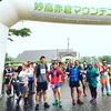 【レースレポート】妙高赤倉マウンテンレース~前編~
