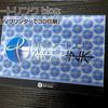最新型UVプリンターで3D印刷