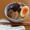 [レシピ]ホットクックで作る簡単「魯肉飯(ルーローハン)風豚バラ煮込み」