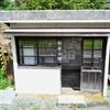 山口線:船平山駅 (ふなひらやま)