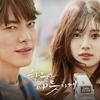 11月から始まる韓国ドラマ(スカパー) #4週目 放送予定/あらすじ 前半
