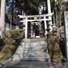 【御朱印】花巻市三熊野神社に行く