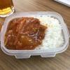 今日のお昼ご飯は職場に先日作ったハヤシライスを持っていきました