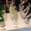 日本酒試飲イベント「若手の夜明け」に行ってきました。