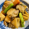 """【ベターホームの本】""""和食の基本""""〝筑前煮〟作ったよ。"""