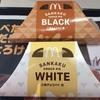 マクドナルドの三角チョコパイは「白」と「黒」のどちらが美味しいのか白黒つけてみた