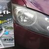 10年乗り続けているフリードのヘッドライトが曇っている。『LIGHT ONE ヘッドライトリフレッシュ』が効きました!!