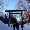 北海道神宮 / 冬の晴れた日に神宮内散策